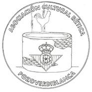 Pena-Betica-de-Pozoblanco